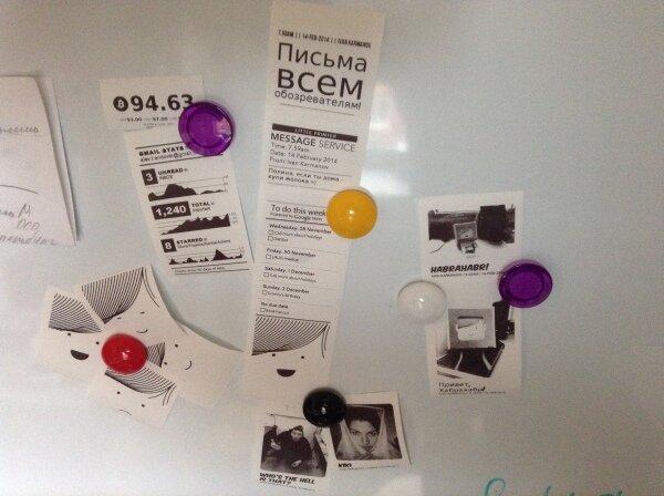 Холодильник с листочками от Little Printer