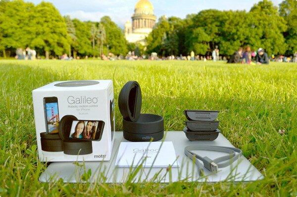 Комплектация Galileo
