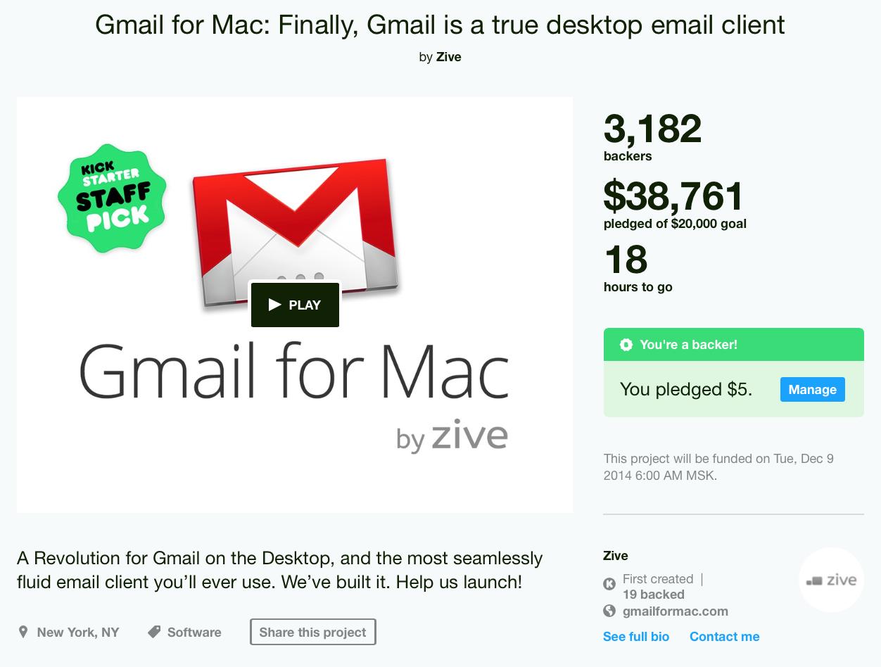 Gmail_Mac