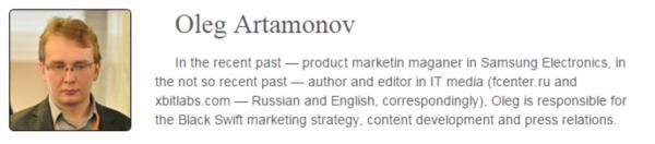 Oleg Artamonov
